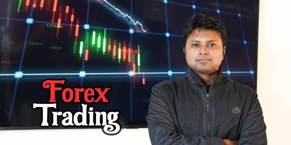 forex trading bangla course